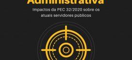 """Solicite o ebook """"Reforma Administrativa: Impactos da PEC 32/2020 sobre os atuais servidores públicos"""" preparado pela FENAMP e pela ANSEMP!"""