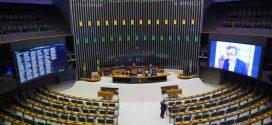 Audiência pública irá ouvir representantes da FENAMP sobre a inclusão dos servidores dos MPEs e MPU no CNMP